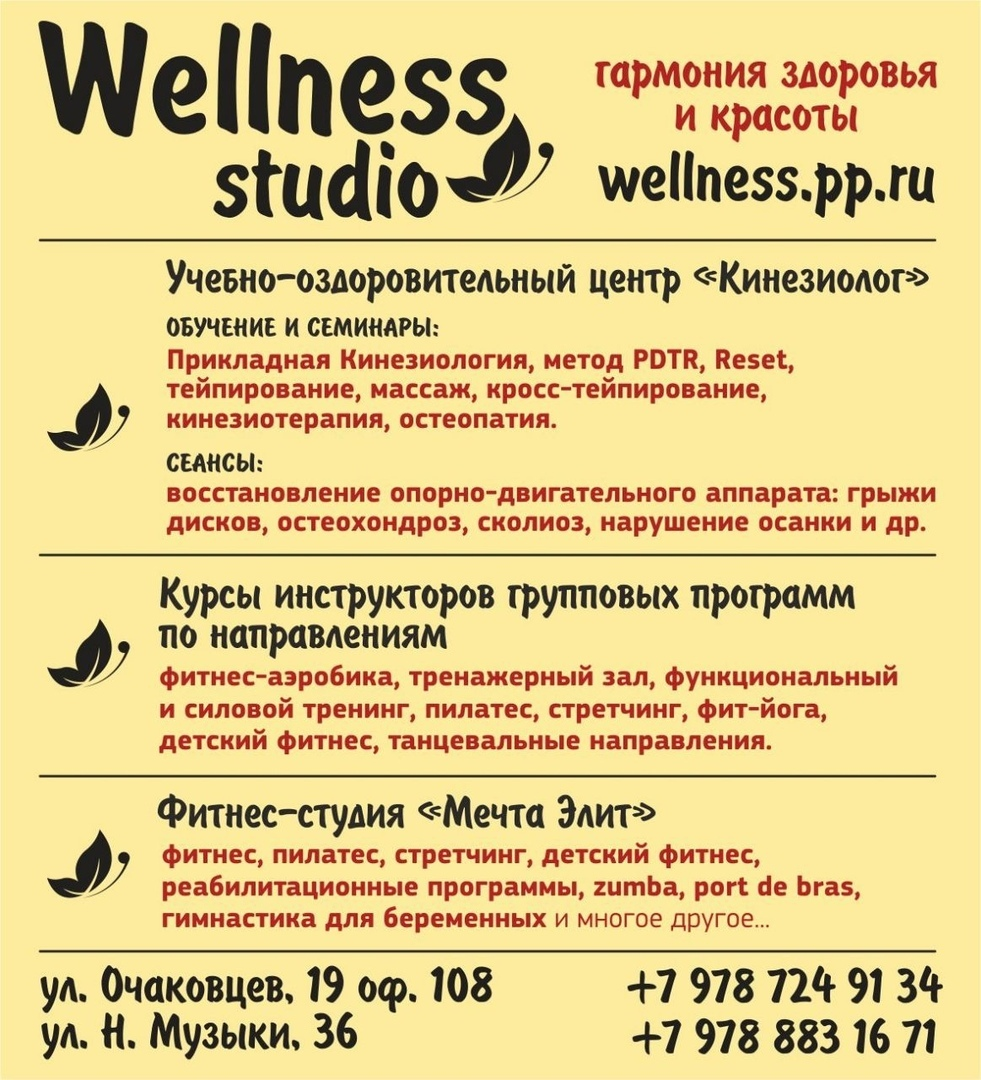 Wellness studio